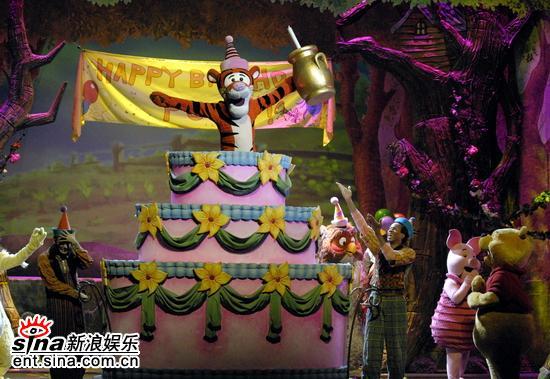 图文:《小熊维尼》保利首演-生日聚会