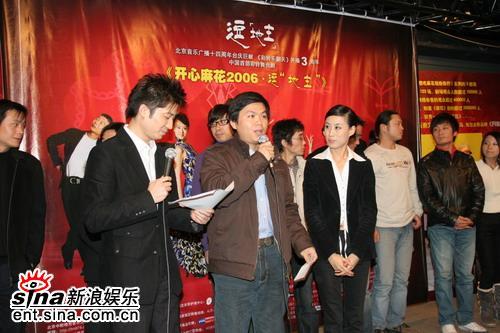 图文:《开心麻花》-新浪音乐事业部副总经理王刚