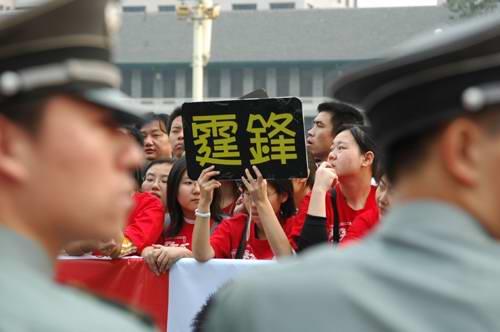 图文:《新警察故事》北京首映众星踏上红地毯(14)
