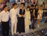 组图:万绮雯等广州宣传《我和僵尸有个约会3》