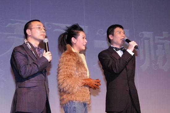 图文:《天下无贼》北京慈善首映--冯小刚讲话
