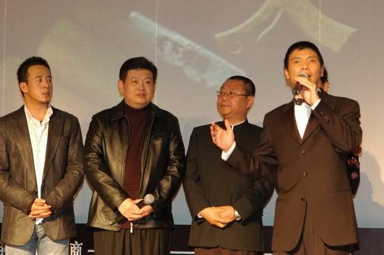 组图:《天下无贼》北京慈善首映--众人合影