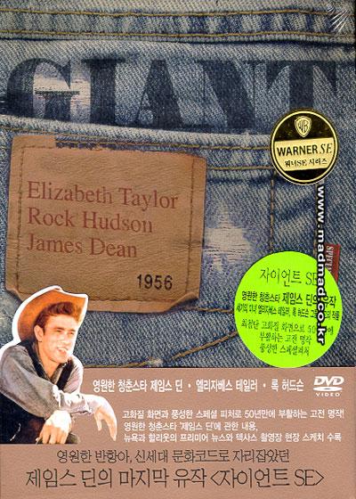 创意DVD包装不完全盘点(二)(12)