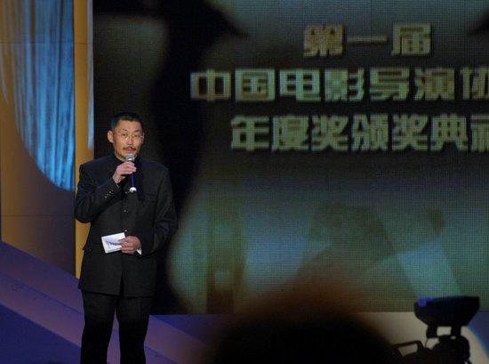 图文:导演协会秘书长何平到场发言