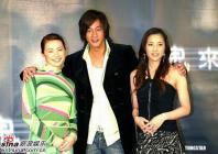 组图:濑户朝香与何润东抵台宣传《鬼来电2》