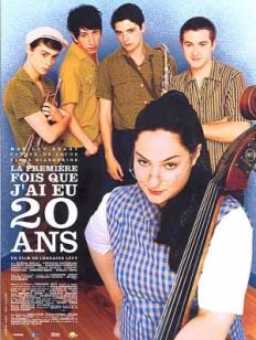 2005年法国电影展映影片:《我家有女初长成》