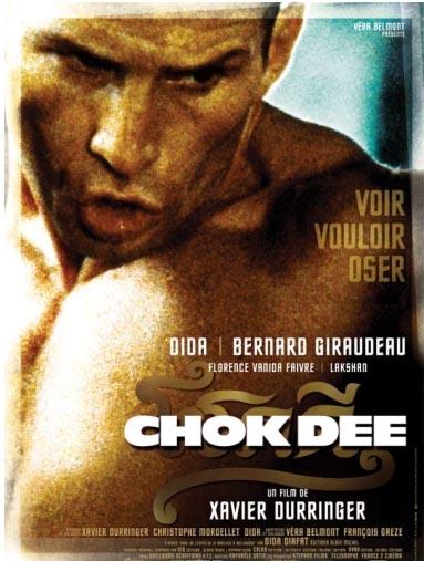 2005年法国电影展映影片:《拳王》