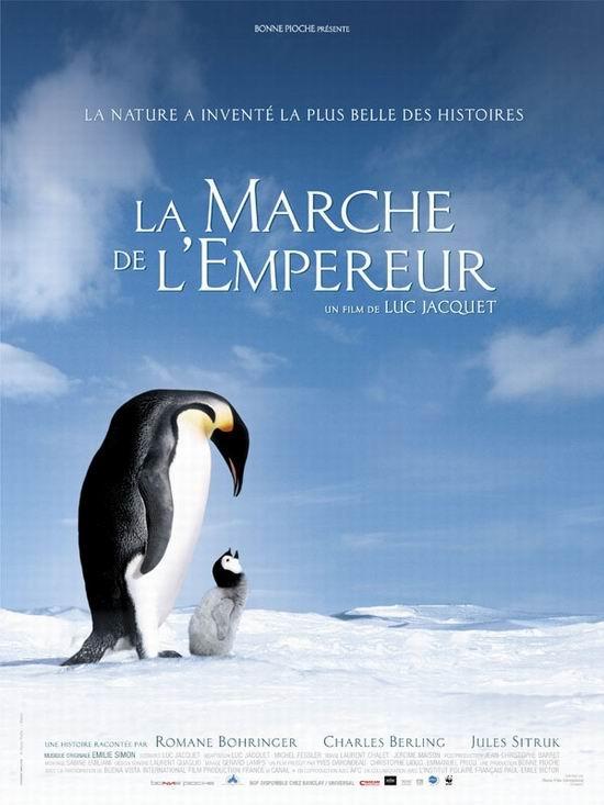 2005年法国电影展映影片:《帝企鹅日记》
