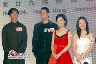 组图:香港国际电影节揭幕众星云集典礼现场