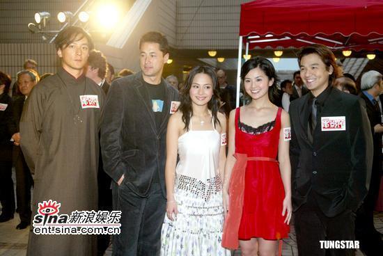 图文:香港国际电影节揭幕众星云集典礼现场(12)