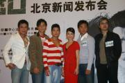 组图:《三岔口》北京首映陈木胜郭富城等出席