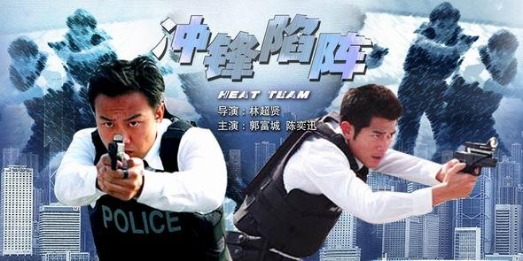"""《冲锋陷阵》:林超贤和好莱坞""""叫板"""""""