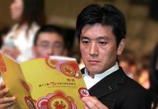 """组图:杨子勇夺大学生电影节""""最佳新人奖"""""""