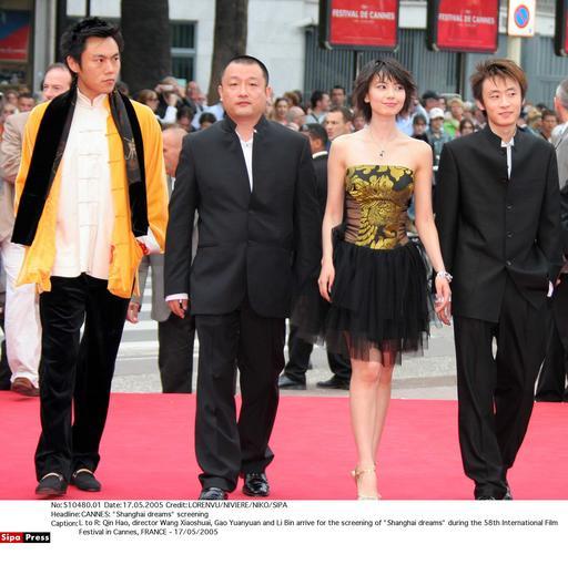 图文:《青红》戛纳首映-四人红地毯上踌躇满志