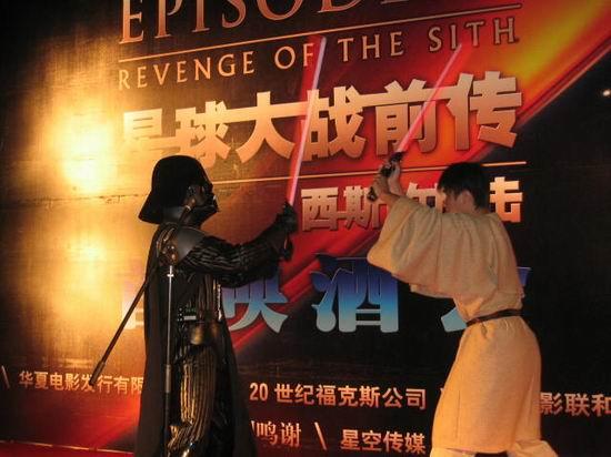 图文:《星战前传3》上海首映-现场光剑大对决