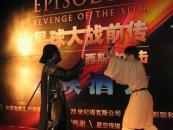 组图:《星战前传3》上海首映李小冉出席活动