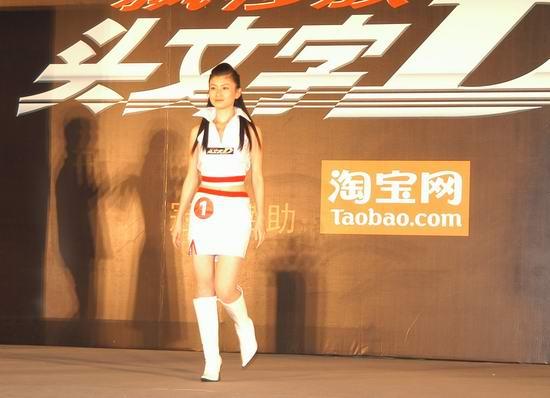 图文:飘移女郎-周媛媛(4)