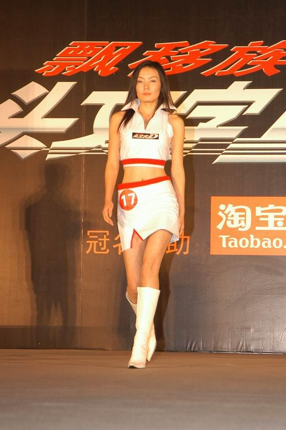 飘移女郎-佟祉萱(2)