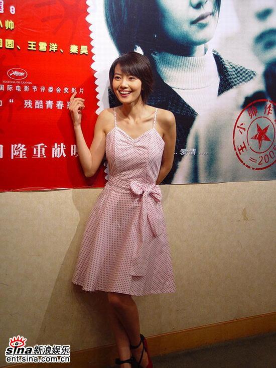 图文:《青红》首映到深圳高圆圆摆POSE显清纯(3)