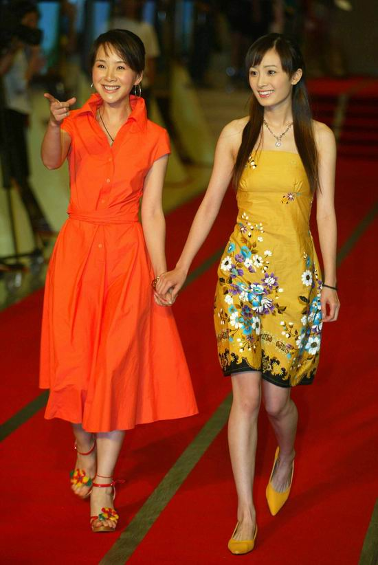 图文:北京国际体育电影周开幕式--何琳与杨幂