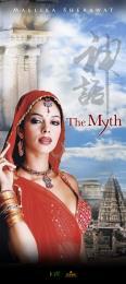 组图:成龙打造史诗巨作《神话》4款海报出炉