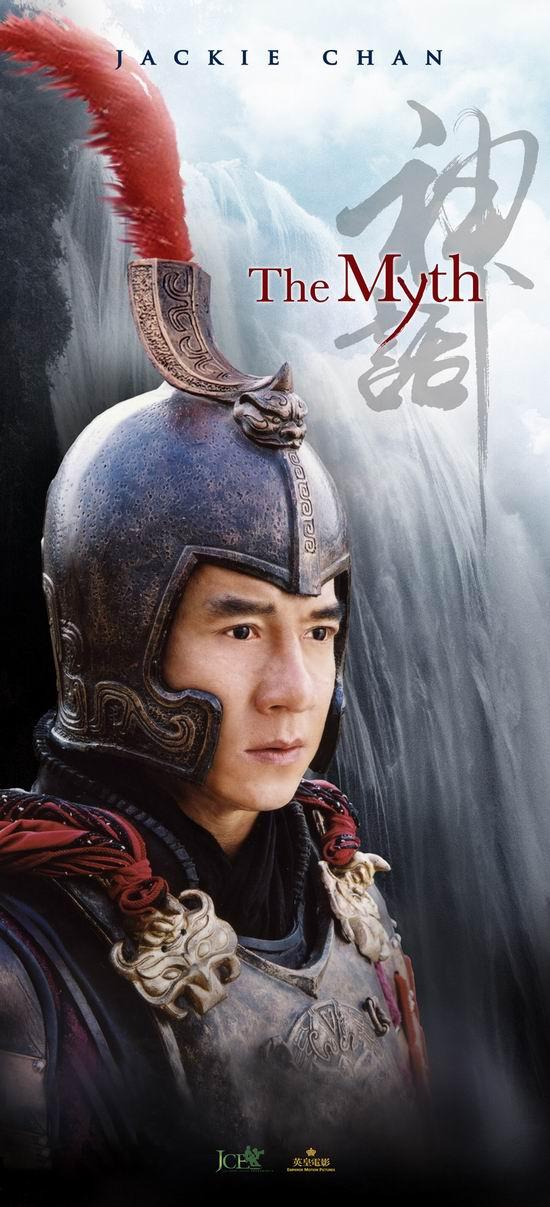 图文:成龙史诗巨作《神话》精美海报集锦(2)