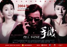组图:太合传媒与华谊兄弟合作出品电影