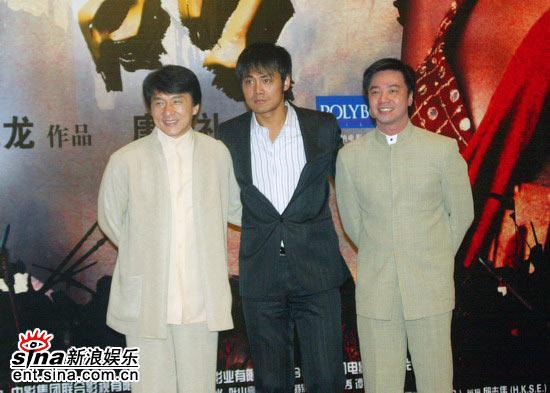 图文:《神话》北京首映发布会(10)