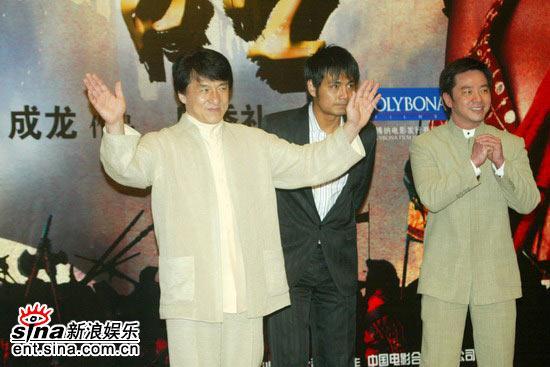 图文:《神话》北京首映发布会(13)