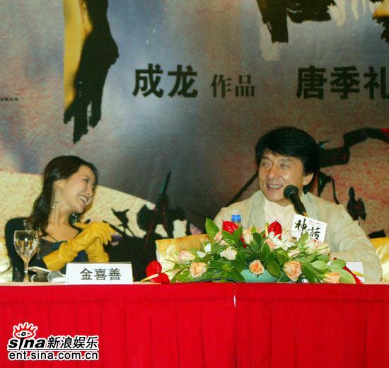 图文:《神话》北京首映发布会(27)