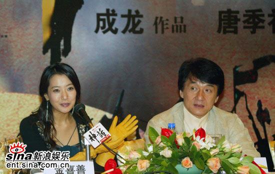 图文:《神话》北京首映发布会(29)