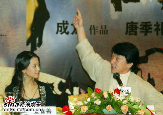 图文:《神话》北京首映发布会(35)