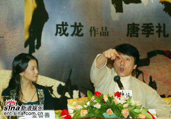 图文:《神话》北京首映发布会(36)