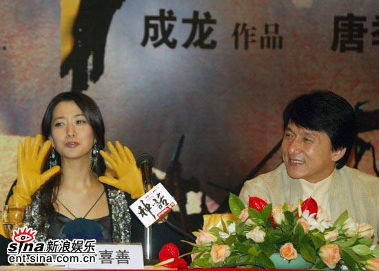 图文:《神话》北京首映发布会(44)