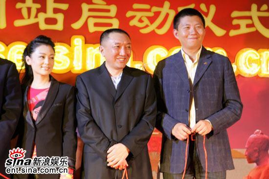 图文:《无极》官网启动-新浪CEO兼总裁汪延出席