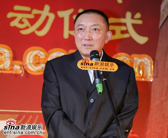 图文:《无极》官网启动-韩三平现场发言