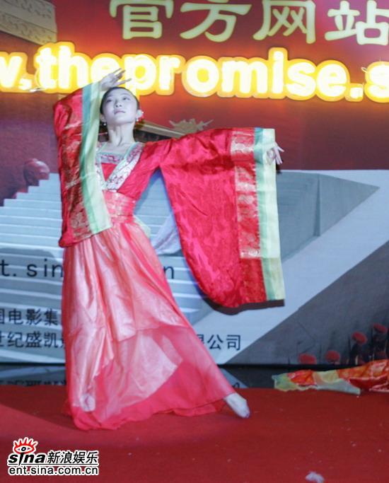图文:《无极》官网启动-舞蹈演员身姿优美