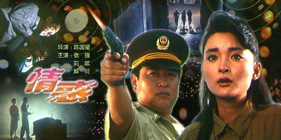 《情惑》(2005年9月27日23:53)