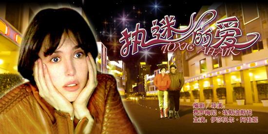情感剧场《执迷的爱》(9月28日22:00播出)