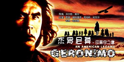《杰罗尼莫-印第安之鹰》(10月7日22:01播出)