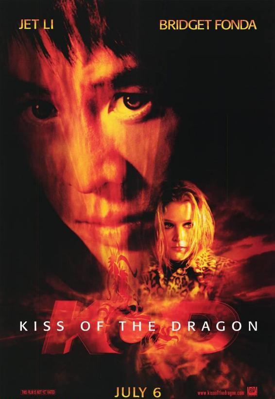 资料:李连杰作品《龙之吻》