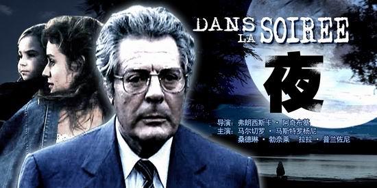 情感剧场《夜》(2005年1月4日23:14播出)