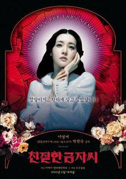 韩国电影年度盘点:商业大片向海外扩张(组图)