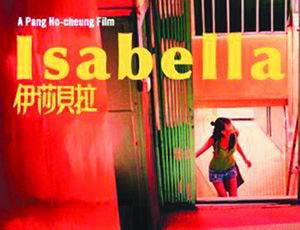 资料:第56届柏林电影节参展影片《伊莎贝拉》