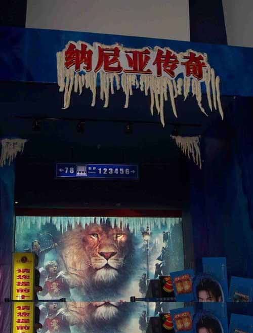 """《纳尼亚传奇》""""布景参展""""-哈尔滨万达影城"""