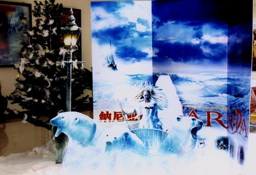 """《纳尼亚传奇》""""布景参展""""-合肥长江剧院"""