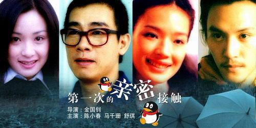 陈小春《第一次的亲密接触》(4月13日21:27)