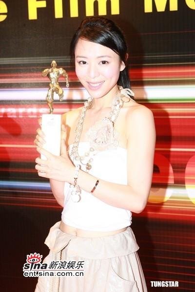 第六届华语电影传媒大奖揭晓-张静初获影后