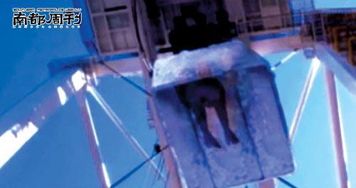 恶搞《泰坦尼克》续集--冻成冰块的杰克被打捞上来