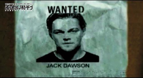 恶搞《泰坦尼克》续集--警方通缉杰克